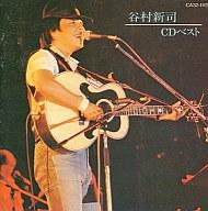 谷村 新司        /CD・ベスト