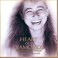 中村あゆみ / HEART of DIAMONDS