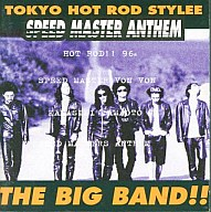 THE BIG BAND!! / HOT ROD!!96%(廃盤)