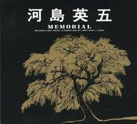 河島英五 / MEMORIAL