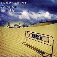 ELLEGARDEN/DON'T TRUST ANYONE BUT US