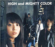 HIGH and MIGHTY COLOR / 傲音プログレッシヴ(限定盤)