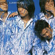 ランクヘッド/LUNKHEAD(限定盤)