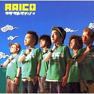 RAICO / マグマドライバー