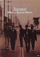 GLAY feat.KYOSUKE HIMURO / ANSWER[DVD付限定盤]