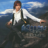 Kimeru / Starry Heavens