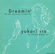 伊東ゆかり / Dreamin'(廃盤)