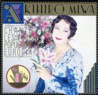 美輪明宏 / AKIHIRO MIWA~CHANTE LES TUBE POPULAIRE EUROPIA~(廃盤)