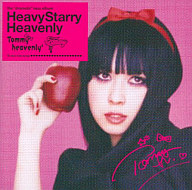 Tommy heavenly6 / Heavy Starry Heavenly