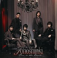 東方神起 / Five in the Black[DVD付]