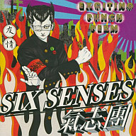 氣志團 / SIX SENSES