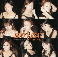 モーニング娘。 / SEXY 8 BEAT(限定盤)[DVD付]