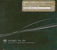 砂原良徳 / WORKS '95-'05