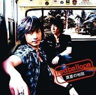 redballoon / 真夏の地図