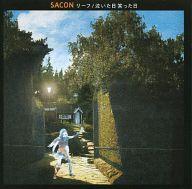 SACON / リーフ