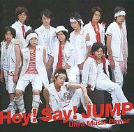 Hey!Say!JUMP/UltraMusicPower(通常盤初回プレス仕様)