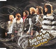 KAT-TUN/Keep the faith[限定盤]