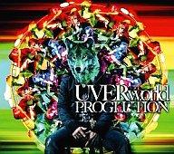 UVERworld / PROGLUTION[DVD付初回限定盤]