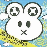 少年カミカゼ/Hello   ,Sweet~陽の当たる場所~[DVD付初回限定盤]