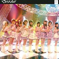 AKB48/ロマンス、イラネ[DVD付初回限定盤]
