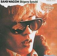 鈴木茂/BAND WAGON 2008 -Special Edition-