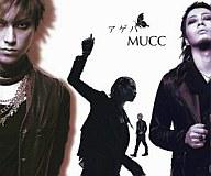 ムック/アゲハ