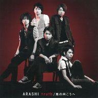 嵐 / truth[DVD付初回限定盤1](帯付き)