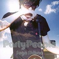 スガシカオ / Party People[DVD付初回生産限定盤]