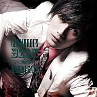 加藤和樹 / GLAMOROUS BEAT[DVD付初回限定盤]