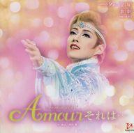 宝塚歌劇団 / 「Amourそれは…」宙組大劇場公演ライブCD