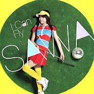 SAWA / I Can Fly