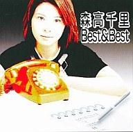 森高千里 / Best&Best