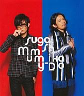スガシカオ / はじまりの日 feat.Mummy-D