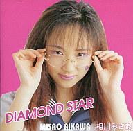 相川みさお / DIAMOND STAR