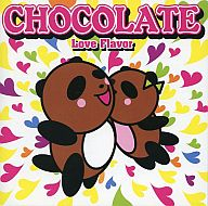 オムニバス / CHOCOLATE~Love Flavor~