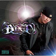DIX-T / Prelude