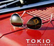 TOKIO/advance