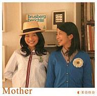 茉奈佳奈 / Mother[DVD付初回限定盤]