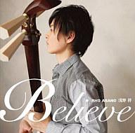 浅野祥/Believe