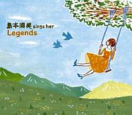 島本須美 / sings her Legend