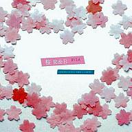 RiSA / 桜R&B