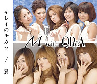 M with QReA / キレイのチカラ / 翼(Blue Ver.ジャケット)