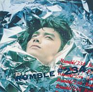 原田龍二 / RUMBLE#234