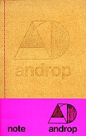 androp / note
