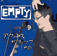 EMPTY / アクロスザポップe.p