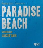 space program Paradise Beach Compiled by Jazzin' park