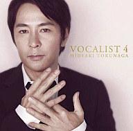 徳永英明 / VOCALIST4[限定盤B]