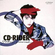 荻野目洋子/CD-RIDER[+5][限定版]