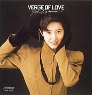 荻野目洋子 / VERGE OF LOVE 英語版[限定版]