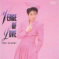 荻野目洋子 / VERGE OF LOVE 日本語版[限定版]
